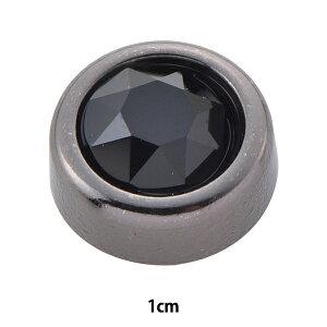ボタン 『ビジューボタン 足付き BN 1cm G1709』