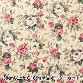 【数量5から】生地 『ミューファン シャーティング 花柄 イエローベージュ』 YUWA 有輪商店