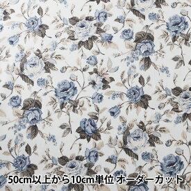 【数量5から】生地 『ミューファン シャーティング 花柄 ブルー』 YUWA 有輪商店