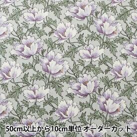 【数量5から】生地 『ミューファン シャーティング 花柄』 YUWA 有輪商店