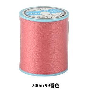 ミシン糸 『ブルーファイブ #50 約200m 99番色』 金亀糸業