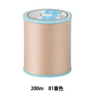 ミシン糸 『ブルーファイブ #50 約200m 81番色』 金亀糸業