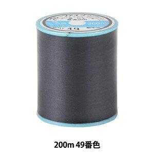 ミシン糸 『ブルーファイブ #50 約200m 49番色』 金亀糸業