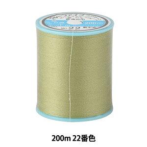 ミシン糸 『ブルーファイブ #50 約200m 22番色』 金亀糸業