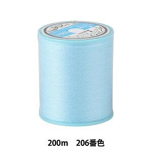 ミシン糸 『ブルーファイブ #50 約200m 206番色』 金亀糸業