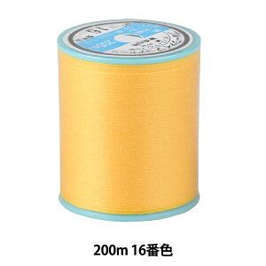 ミシン糸 『ブルーファイブ #50 約200m 16番色』 金亀糸業