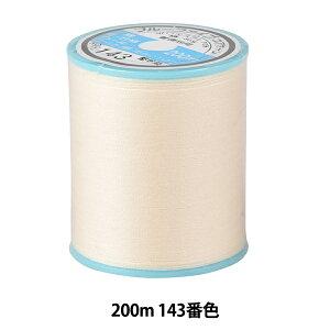 ミシン糸 『ブルーファイブ #50 約200m 143番色』 金亀糸業