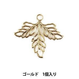 パーツ 『メタルチャーム 植物モチーフ #10570 ゴールド/金/G カン付き 1個入り』
