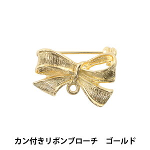 手芸金具 『カン付きリボンブローチ ゴールド #1042』