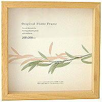 アートボックスフレーム BOXフレーム 20角 200×200mm ナチュラル[作品/絵/立体額]
