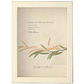 枠 『アートボックスフレーム BOXフレーム 8×10インチ ホワイト』 A.P.J ART PRINT JAPAN アートプリントジャパン