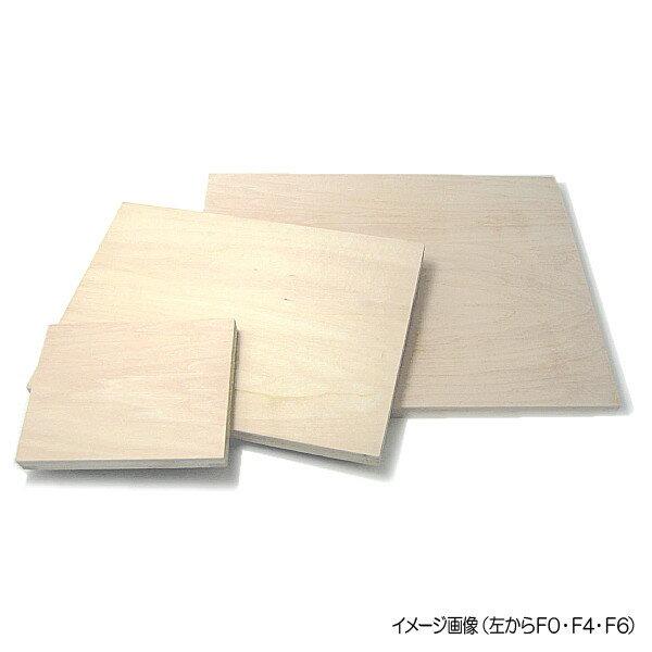 ◎ベニヤパネル A4 【画材 板パネル 水張り】
