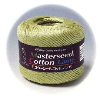 ■ spring summer yarn diamond master seed cotton (lame) [Knitting / Crochet]