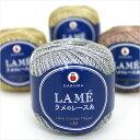 ■ダルマ(横田) ラメのレース糸[編み物/手編み/レース編み]