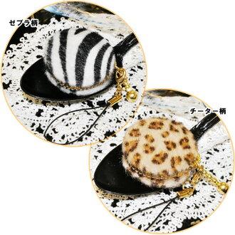 1 macaroncoimcases strap Kit animal pattern /CGK-019 macaroons coin case