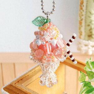 ビーズキット 『スウィーツチャーム3 (Sweets Charm 3) ピーチパフェ No.51』 MIYUKI ミユキ
