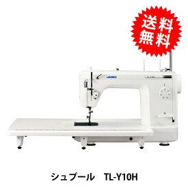 【ミシンポイント最大15倍】工業用ミシン 『TL-Y10H シュプール Y10H』 JUKI ジューキ
