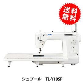 【ミシンポイント最大15倍】工業用ミシン 『TL-Y10SP シュプール Y10SP』 JUKI ジューキ