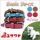 【在庫処分】犬の首輪 ベーシック S 4色 / DC1031-S [小型犬/中型犬/レザー/本革/牛革]