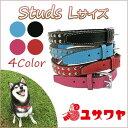 【在庫処分】犬の首輪 ドット L 4色 / DC1035-L [中型犬/大型犬/レザー/本革/牛革]