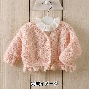 【雑誌掲載】毛糸セット 『作品番号63 18か月用サイズ』