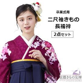 【レンタル】【卒業式】二尺袖 長襦袢 紫 (S/M/L/LL)卒業袴用 はかま用 単品 卒業式 P6509