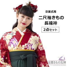 【レンタル】【卒業式】二尺袖 長襦袢 赤 (S/M/L/LL)卒業袴用 はかま用 単品 卒業式 P6511