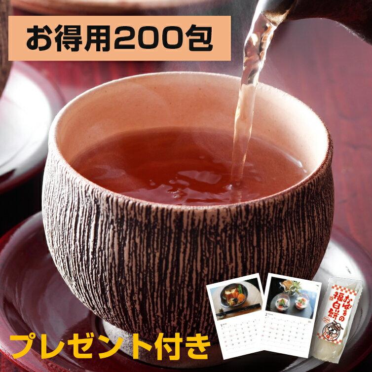 黒豆茶 妊婦 ノンカフェイン 健康茶 ティーバッグ 遊月亭 発芽焙煎 お徳用 10包入×20袋たっぷり黒豆茶200包