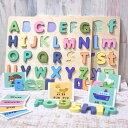 アルファベット(大文字、小文字)型はめパズル 単語カード付き 英語 知育玩具 教育 シール貼り アルファベット…