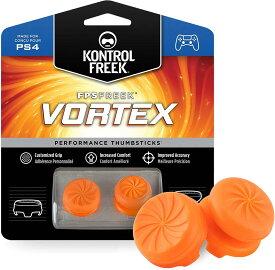 フリークボルテックス FPS フリーク fpsフリーク ボルテックス FPS Freek VORTEX for PlayStation 4 (PS4) and PlayStation 5 (PS5) プレステ [並行輸入品] (オレンジ)