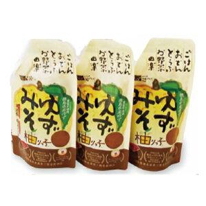 柚りっ子国産100% 120g 3袋セット ゆずみそ yuzurikko 徳島 お土産