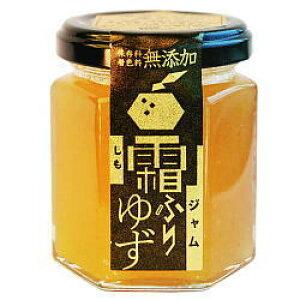 霜降りゆずジャム 120g 無添加 ゆずジャム 徳島県産 栽培期間中農薬不使用ゆず