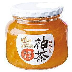 国産 無添加 ゆず茶 400g 木頭ゆず(栽培期間中農薬不使用) ゆずちゃ 柚子茶 柚茶