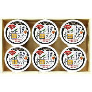 柚りっ子国産100% 130g×6個セット 徳島県産ゆずみそ詰め合わせ 贈り物 ギフトセット プレゼント お歳暮 御中元 お供え お返し