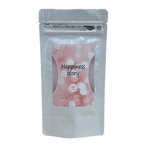 ハピネス ストーリー 送料無料 happiness story ダイエットサプリ サプリメント ダイエット サプリ キャンドルブッシュ 乳酸菌