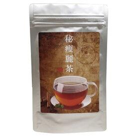 秘痩麗茶 送料無料 ダイエット茶 ダイエットドリンク ダイエットティー キャンドルブッシュ ダイエット サラシア