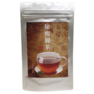 秘痩麗茶 2個セット 送料無料 ダイエット茶 ダイエットドリンク ダイエットティー キャンドルブッシュ ダイエット サラシア