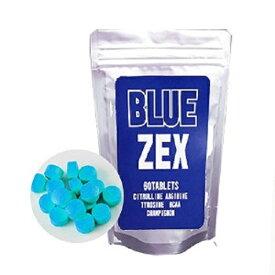 ブルーゼックス 送料無料 BLUE-ZEX サプリ 男性用 サプリメント 自信 持続力 厳選成分 増大 シトルリン