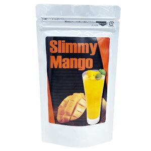 スリミーマンゴー 2個セット 送料無料 SlimmyMango ダイエット ドリンク マンゴー果実 オリーブ キャンドルブッシュ ダイエットドリンク