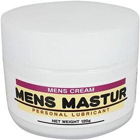 メンズマスタークリーム 送料無料 男性 クリーム ジェル 増大 自身