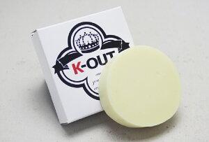 K-OUT 1個プレゼント 3個セット+1個 合計4個 ケーアウト 送料無料 ボディケアソープ 石けん 石鹸 ボディソープ