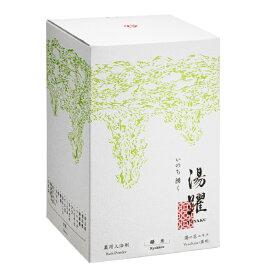 薬用入浴剤 湯躍 緑光 化粧箱7包入り(60g×7包) 別府温泉湯の花エキス配合