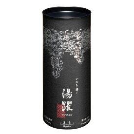 薬用入浴剤 湯躍 月白 円筒3包入り(60g×3包) 別府温泉湯の花エキス配合