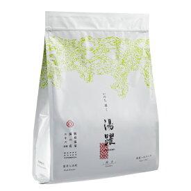 薬用入浴剤 湯躍 緑光 スタンディング袋(1800g) 別府温泉湯の花エキス配合