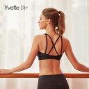 Yvette(イベット)スポーツブラ 揺れない しっかりサポート トレーニングウェア メッシュ素材 吸汗速乾 ヨガウェア …