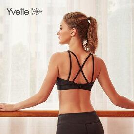 Yvette(イベット)スポーツブラ 揺れない しっかりサポート トレーニングウェア メッシュ素材 吸汗速乾 ヨガウェア ホットヨガ