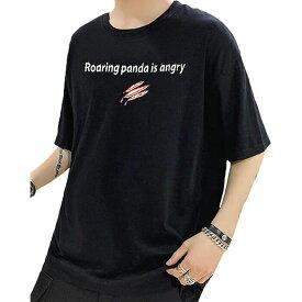 Tシャツ メンズ 在庫処分特価 五分袖 七分袖 Tシャツ 半袖 送料無料 大きいサイズ カットソー 黒 白 無地 春夏季対応メンズ 夏服 メンズ tシャツ 100%トップス tシャツ おしゃれ