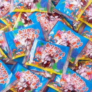 【 送料無料 】ありがとう クッピーラムネ 50個 | メッセージ入り クッピー ラムネ カクダイ製菓 メッセージ ギフト プチギフト プレゼント 駄菓子 お菓子 菓子 挨拶 ありがとう お礼 退職 異