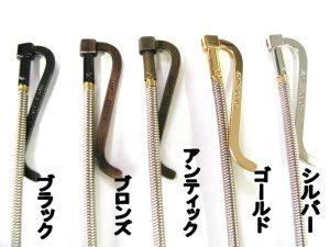 札ばさみ(札バサミ・マネークリップ)金具のみ