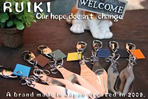 RUIKI シューホーンキーホルダー【日本製】